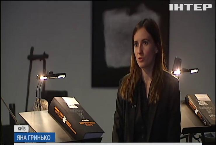 """Виставка """"Марія"""": у Києві відкривається найвідоміша у світі інсталяція про Голодомор 32-33 років"""