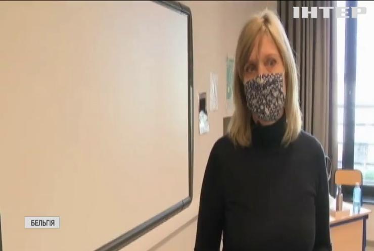 Суворий карантин у Бельгії: як працюють навчальні заклади