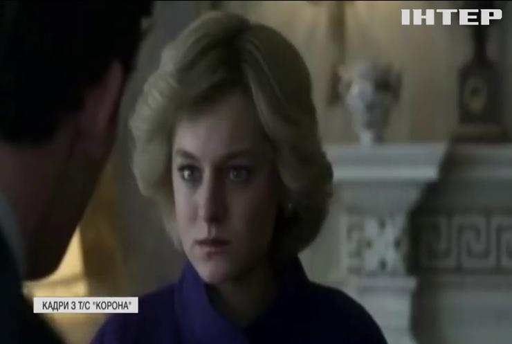 """Новий сезон серіалу """"Корона"""" викликав бурхливу реакцію: правда чи вигадка"""
