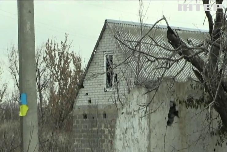 Війна на Донбасі: за добу зафіксували шість порушень тиші