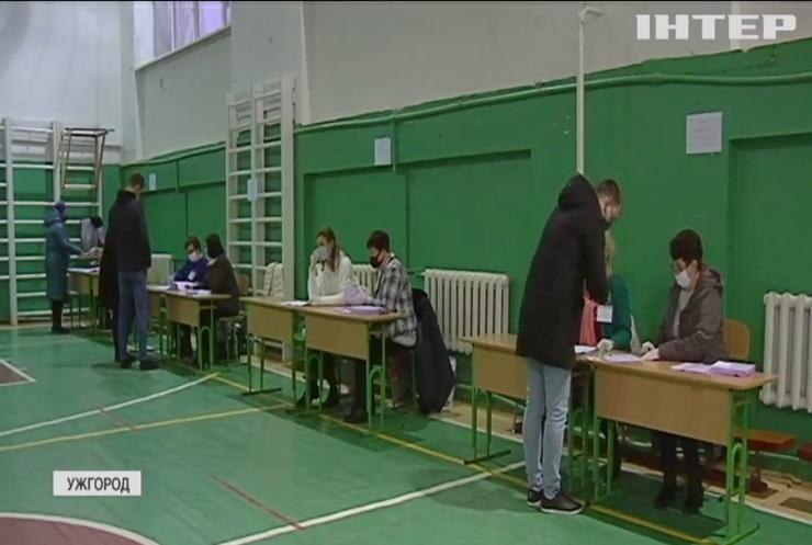 Місцеві вибори-2020: як голосували українці
