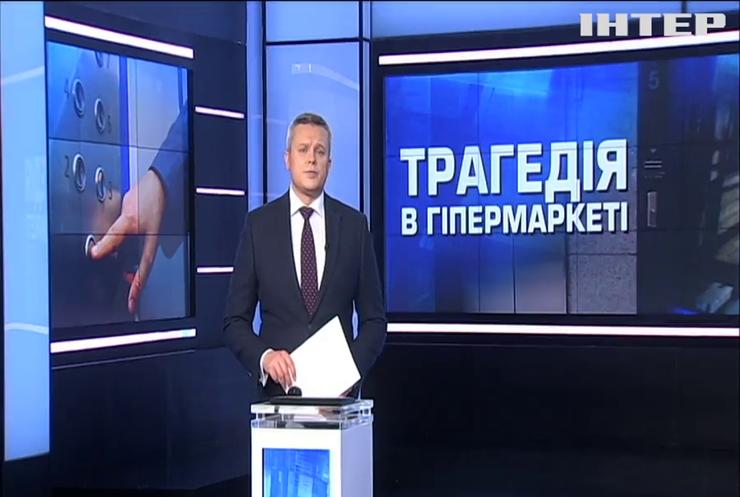 У Києві вантажник-комірник упав у шахту ліфта в гіпермаркеті