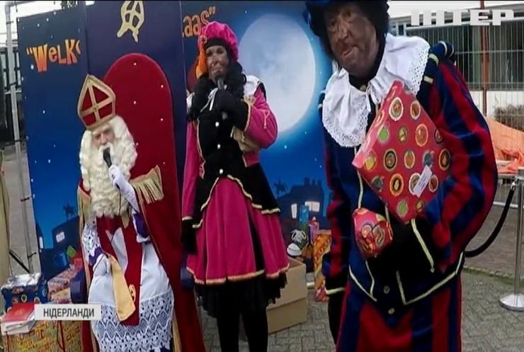 У Нідерландах чарівний дідусь привітав малечу з прийдешніми святами