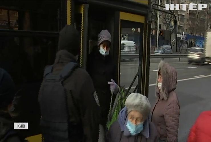 """Вдягніть маску: в Україні відкрили """"полювання"""" на порушників карантину"""
