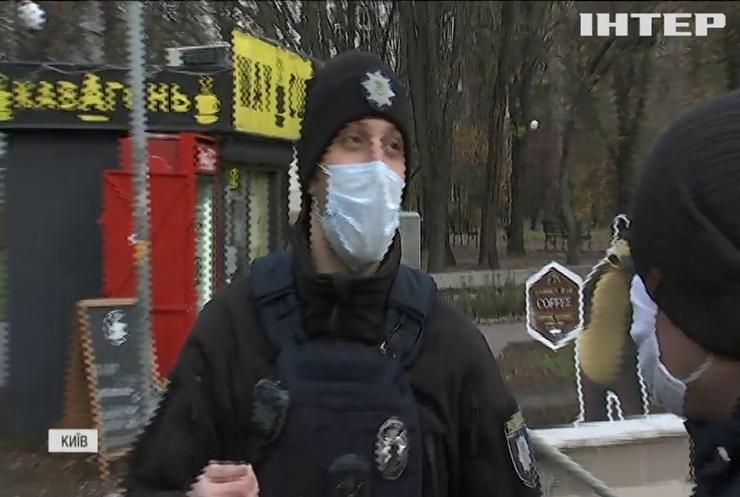 """Штраф за відсутність маски: в Україні відкрили """"полювання"""" на порушників карантину"""