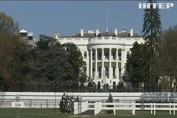 Капітуляція у Білому домі: Дональд Трамп звільняє президентське крісло