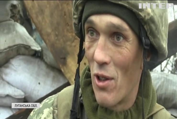 Шахтарі з Луганщини боронять українські позиції на Світлодарській дузі