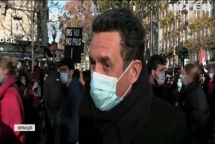У Франції не стихають протести через заборону фотографувати правоохоронців