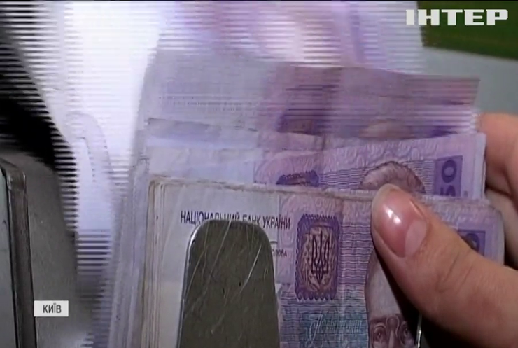 У пошуках грошей: чи отримає Україна обіцяний транш МВФ