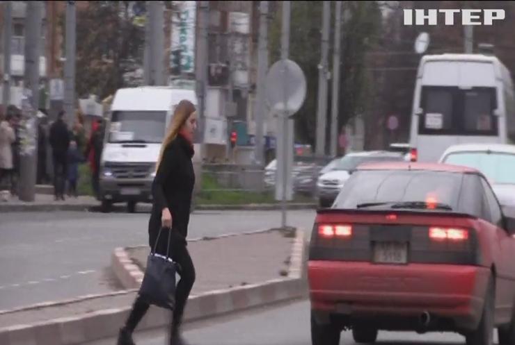 В Україні змінились правила дорожнього руху