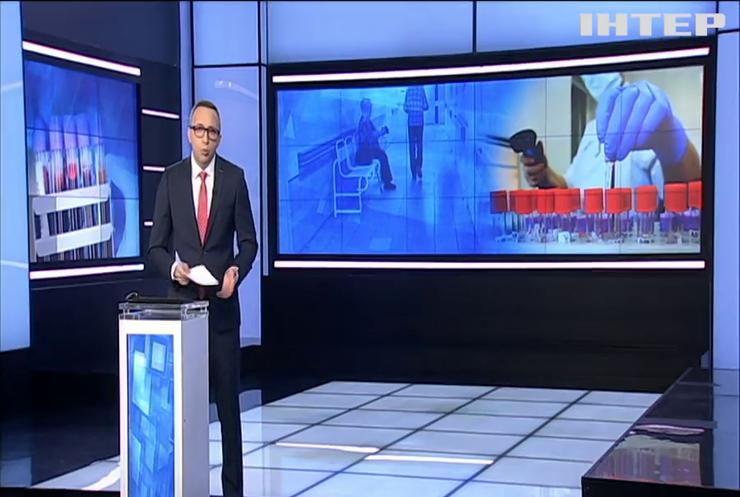 Коронавірус в Україні поставив черговий рекорд