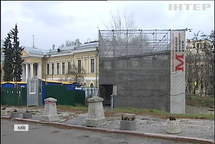 Музейний скандал: куди поділись гроші на меморіал Революції Гідності