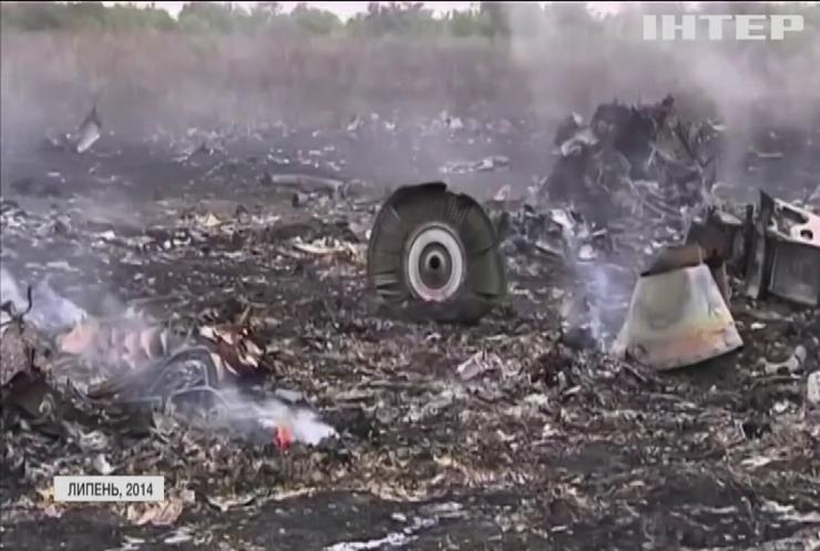 МН17 над Донбасом збили російською ракетою - суд