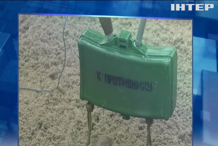 В Україні назвали російські заводи, які постачають міни на Донбас