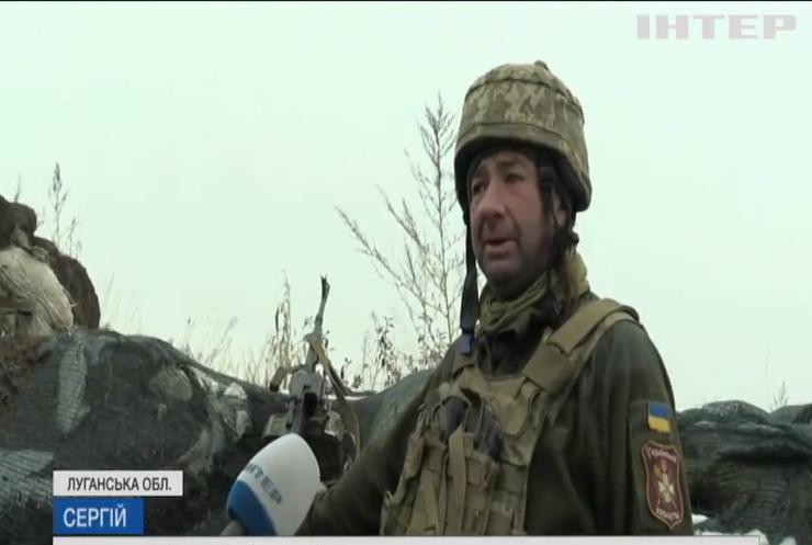 На Донбасі за добу зафіксували одну ворожу атаку