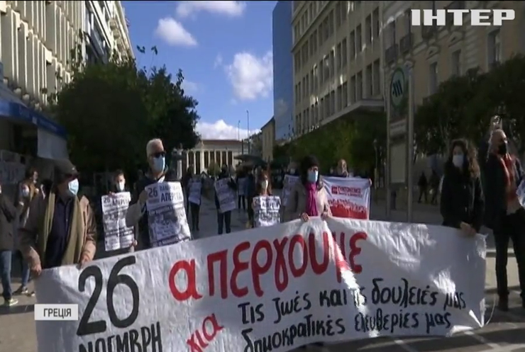 Лікарі Греції вийшли на протест
