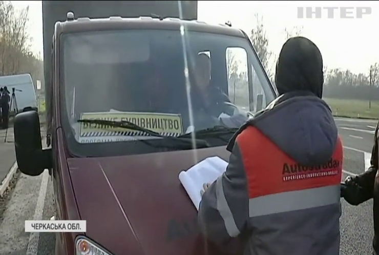 """Жителі села Піщаного на Черкащині протестують проти """"великого будівництва"""""""