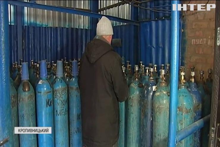 У лікарнях Кіровоградщини катастрофічно бракує кисню