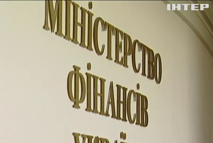"""В Україні перенесли підвищення """"мінімалки"""""""
