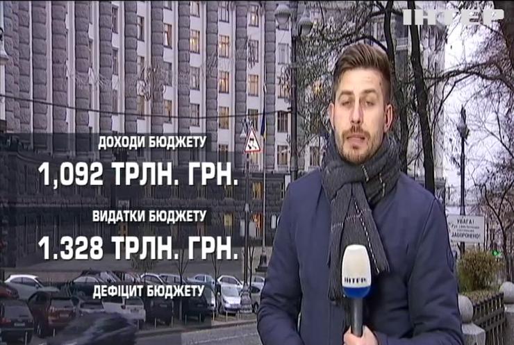 Бюджет-2021: яким буде головний кошторис України