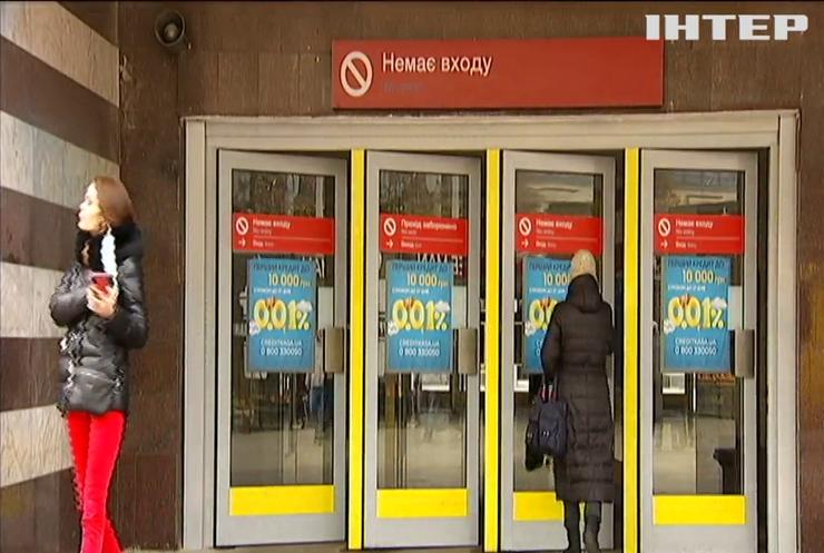 """У Кабміні обговорюють """"інтелектуальний локдаун"""" для України"""