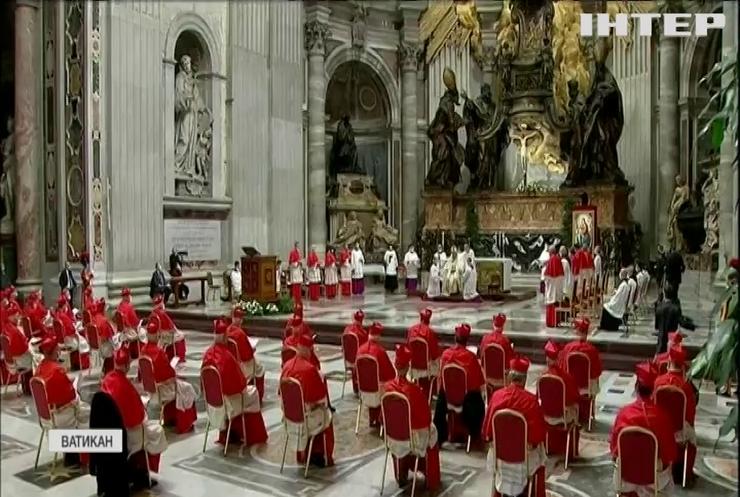 """Папа Римський """"оновив"""" верхівку Римсько-католицької церкви"""