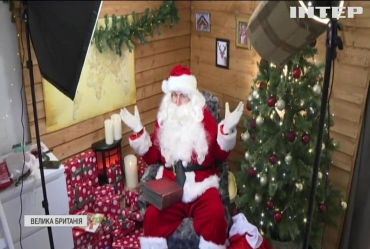 Британці зв'яжуться із Санта-Клаусом онлайн