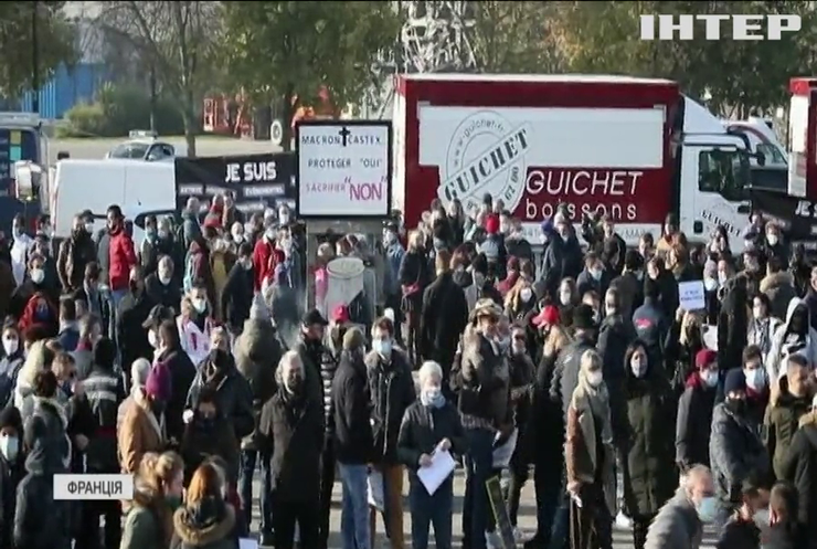 Кухар на гільйотині: ресторатори Франції вдалися до креативних протестів