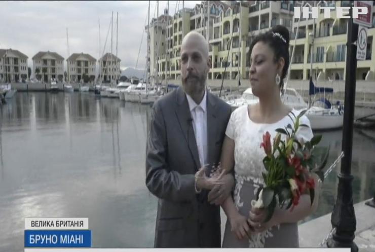Шлюб на скелі: європейці з'їжджаються до Гібралтару для одруження