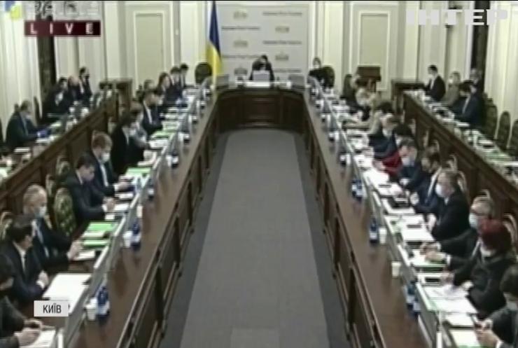 """""""Опозиційна платформа - За життя"""" закликає Парламент жорстко контролювати витрати """"ковідного фонду"""""""