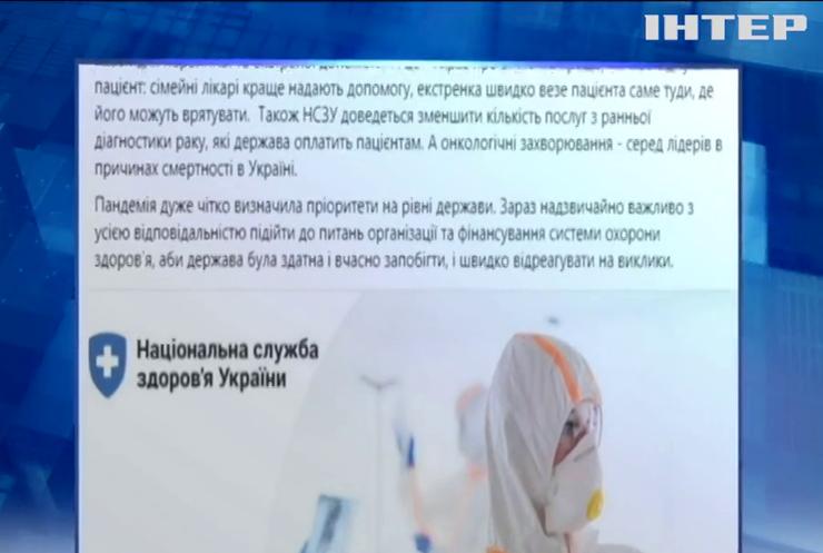 В Україні не вистачить грошей на закупівлю вакцин і лікування хворих - експерти