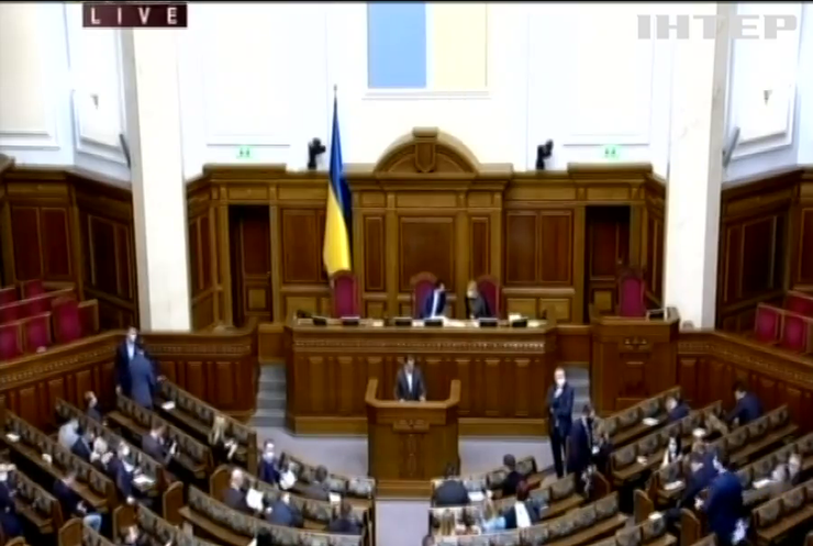 Верховна Рада розгляне законопроєкти підтримки малого і середнього бізнесу в Україні