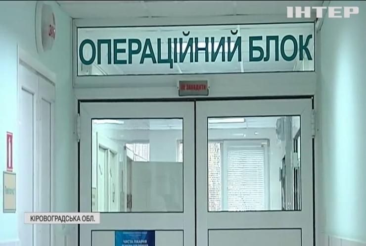 На Кіровоградщині у приватному будинку вибухнув газовий балон