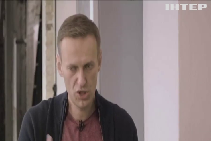Понад півсотні країн закликали Росію розслідувати отруєння Олексія Навального