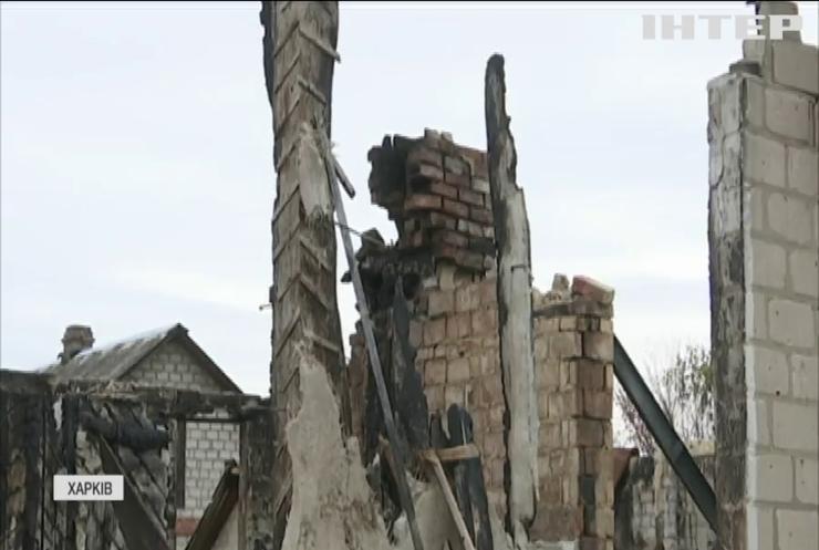 На Харківщині чиновники залишили погорільців без компенсацій