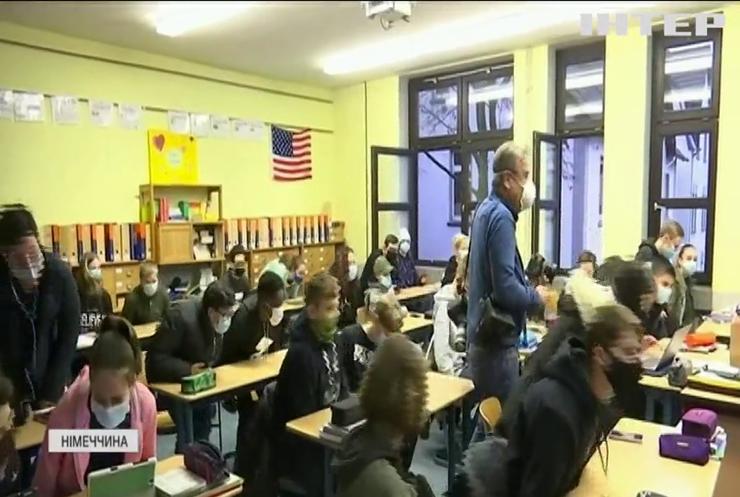 Освіта з присмаком коронавіруса: у Німеччині вимагають відправити школярів на дистанційне навчання