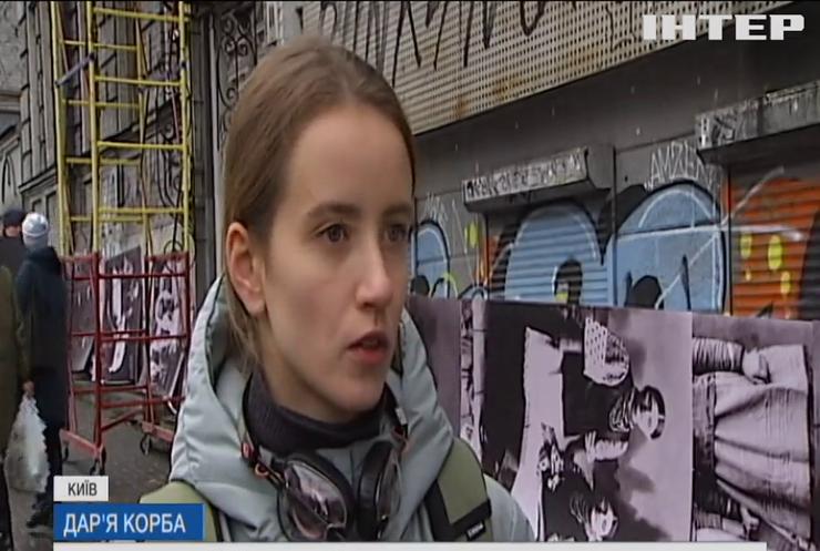 У Києві митці та архітектори перетворили історичні пам'ятки на фотогалерею