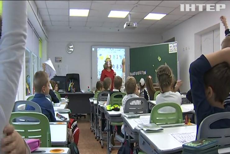 В Україні школи та дитсадки працюватимуть у звичному режимі - Міносвіти