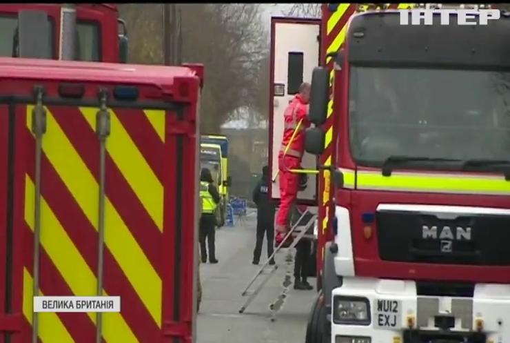 Четверо людей загинули на водоочисній станції неподалік Бристоля