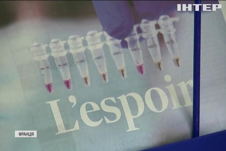 У Франції запроваджують безкоштовну вакцинацію населення
