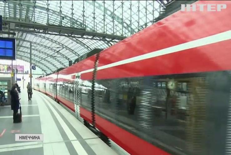 Залізниця Німеччини перевозитиме пасажирів за новими правилами