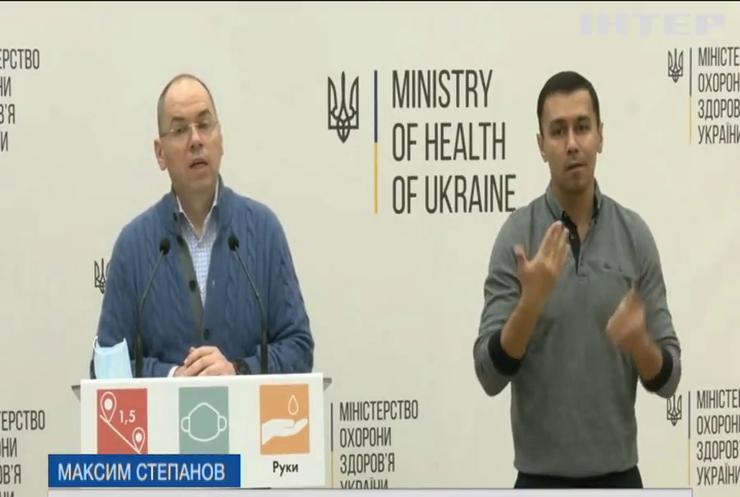 Україна отримає 8 мільйонів доз вакцини від COVID-19 - Максим Степанов