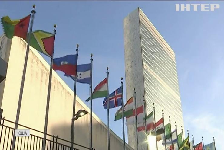 Генасамблея ООН схвалила резолюцію проти мілітаризації Криму