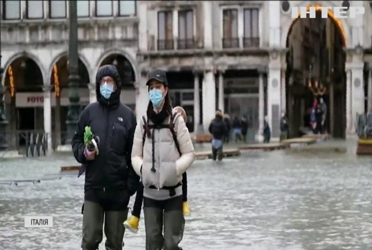 Попри нову систему шлюзів Венецію знову затопило