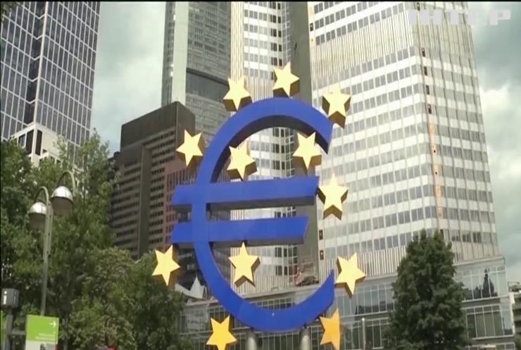 """Євросоюз надав Україні 600 мільйонів """"коронакредиту"""""""