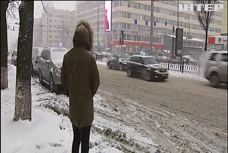 """Погода в Україні готує """"сюрпризи"""" для водіїв"""