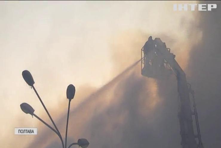 Пожежа у Полтаві: пам'ятку архітектури гасили 9 годин