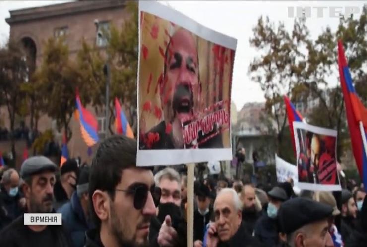 У Вірменії закликали до відставки Нікола Пашиняна