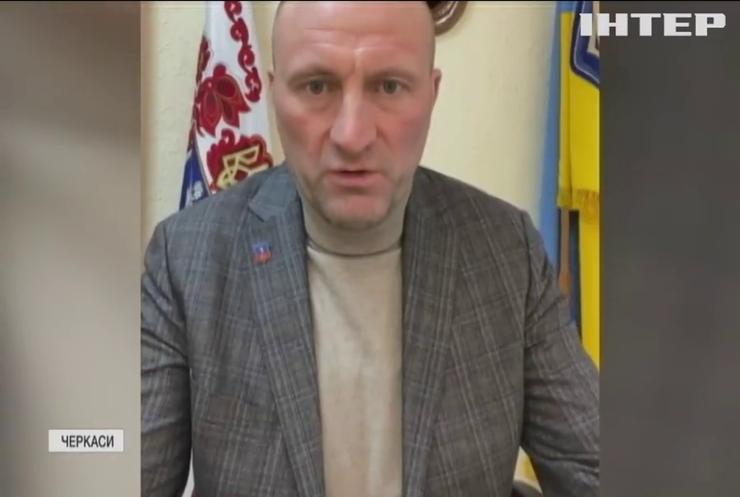 Мер Черкас попросив вибачення у президента Зеленського