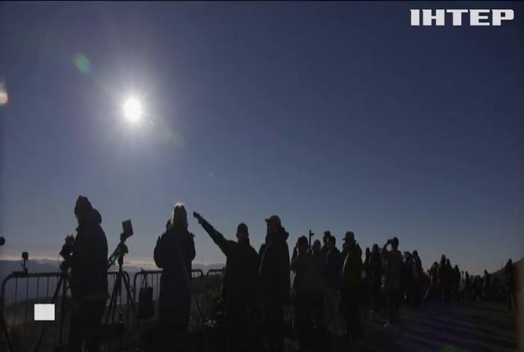 Повне сонячне затемнення: коли відбудеться рідкісне астрономічне явище